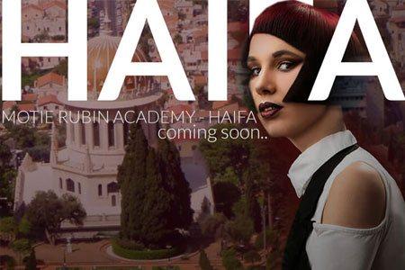 חדש בחיפה! אקדמיה בינלאומית ללימודי עיצוב שיער